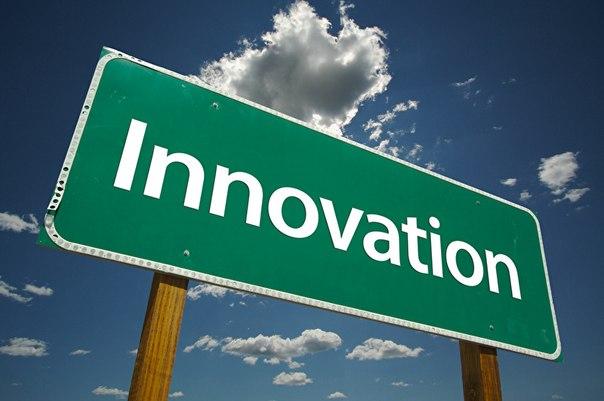 Показатели инноваций