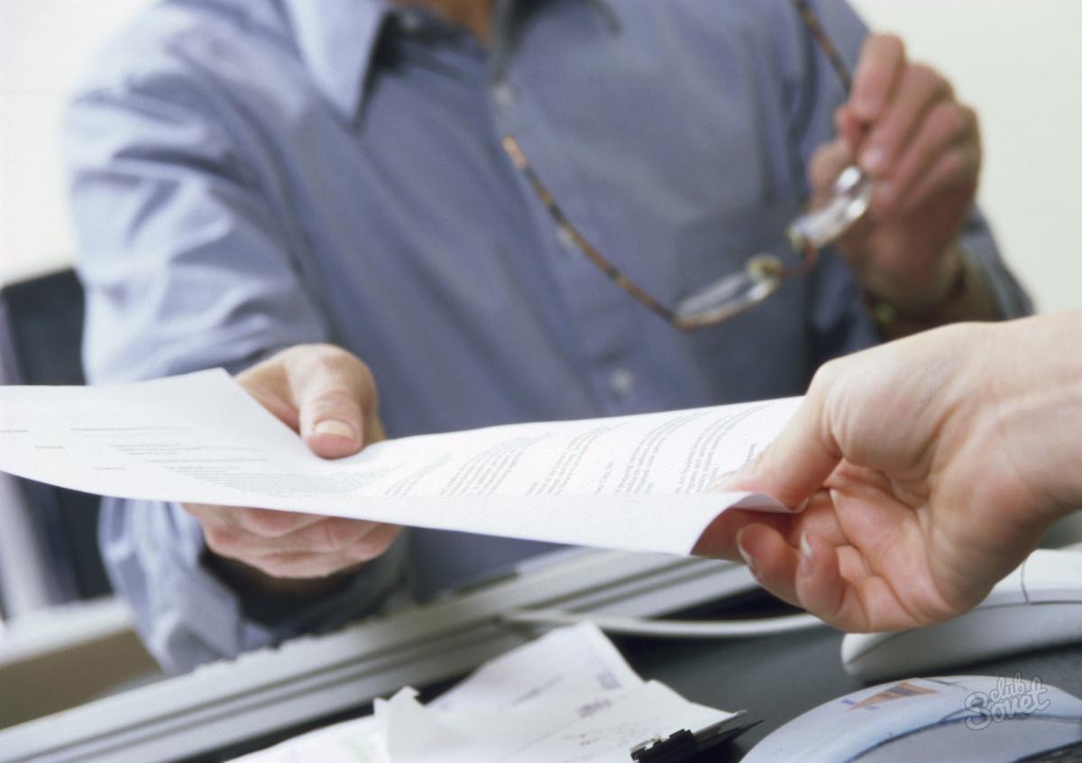 Что такое юридический адрес, и зачем он нужен